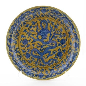 LARGE CHINESE FAMILLE JAUNE DRAGON CHARGER_64739a_8d8a9e777cdd944_lg.jpeg