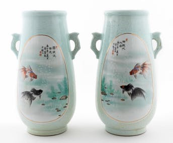 PAIR, CHINESE DOUBLE HANDLED FISHES VASES_64750a_8d8a9e76d3437ba_lg.jpeg