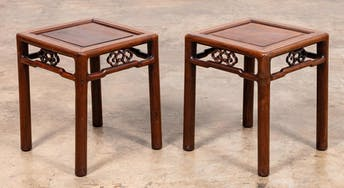 PAIR, CHINESE CARVED HARDWOOD SIDE TABLES_64771a_8d8a82aba5bcbbf_lg.jpeg