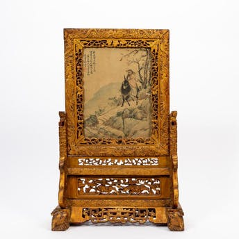 CHINESE FIGURAL PAINTING IN GILT WOOD TABLE SCREEN_64774a_8d8a82b285e7569_lg.jpeg